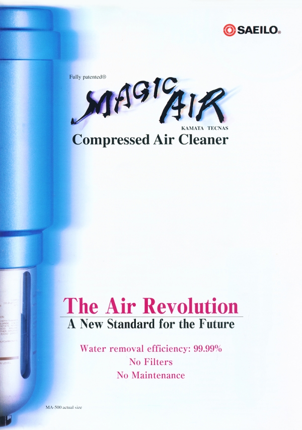 Compressed Air Cleaner